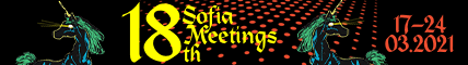 sofia_meetings_internal