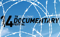 Thessaloniki doc fest kicks off with Indignados