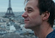I Wish Someone Were Waiting For Me Somewhere - by Arnaud Viard - Spanish release August 14