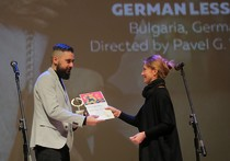 Iuli Gerbase's The Pink Cloud wins the Sofia City of Film Grand Prix